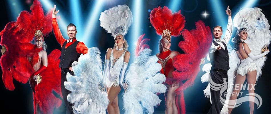Заказать танцоров на праздник в Москве. Заказать танцоров на праздник Москва.