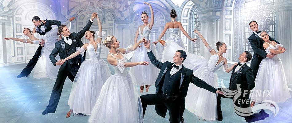Заказать шоу балет на праздник Москва. Заказать шоу балет на праздник в Москве.