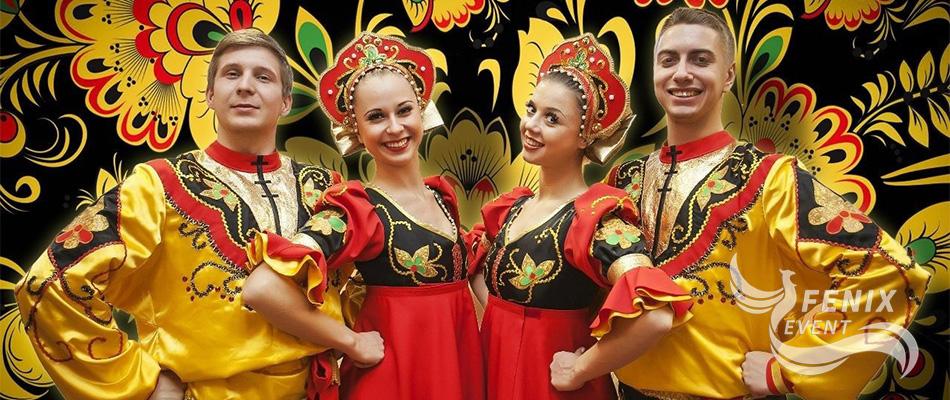 Русские народные танцоры на праздник Москва.Русские народные танцоры на праздник в Москве.