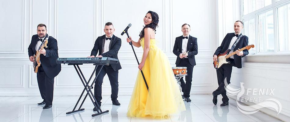 Кавер группа на свадьбу и праздник в Москве. Лучшая кавер группа на свадьбу и праздник Москва.