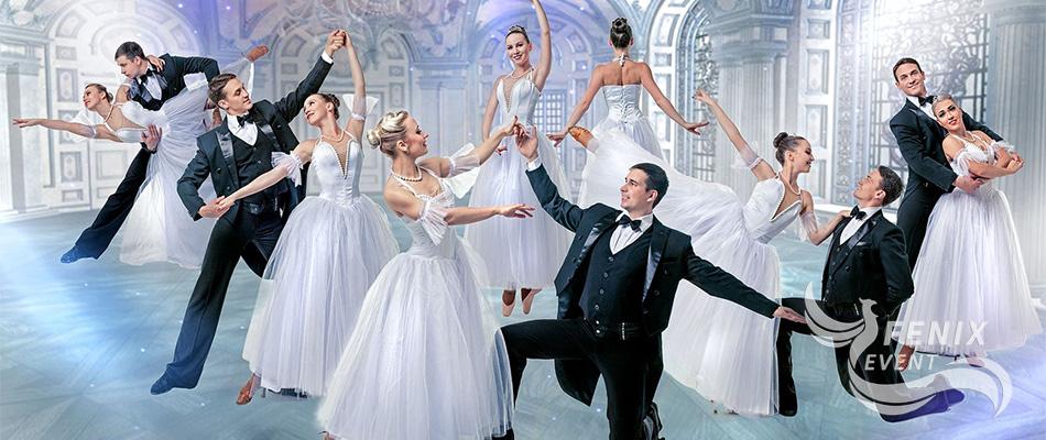 Профессиональные танцоры на свадьбу Москва. Лучшие и профессиональные танцоры на свадьбу в Москве.