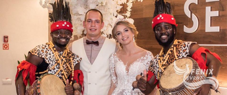 Заказать африканское шоу на свадьбу и юбилей в Москве. Заказать африканское шоу на свадьбу и юбилей Москва.