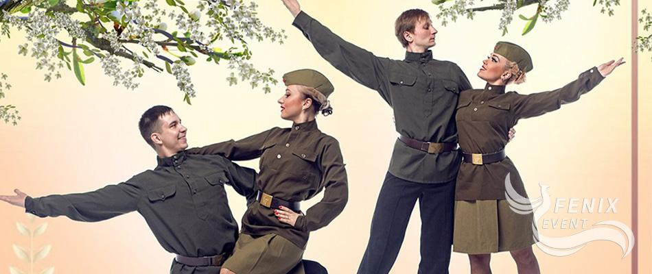 Заказать военный ансамбль на праздник в Москве. Заказать военный ансамбль на праздник Москва.