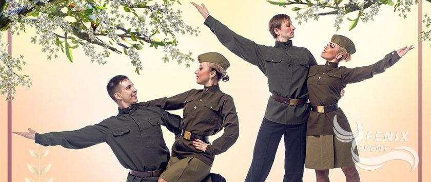 Артисты на 9 мая день Победы Москва