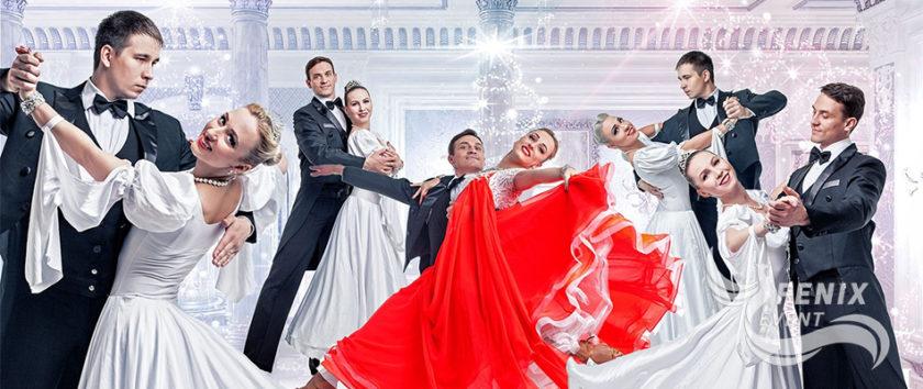 Заказать танцевальное шоу на праздник и корпоратив - танцоры на свадьбу и юбилей в Москве