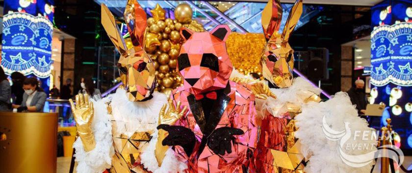 Заказать зеркальное шоу на праздник и корпоратив в Москве - оригинальные артисты в зеркальных костюмах на встречу гостей, велком, свадьбу и юбилей